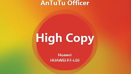 antutu-officer