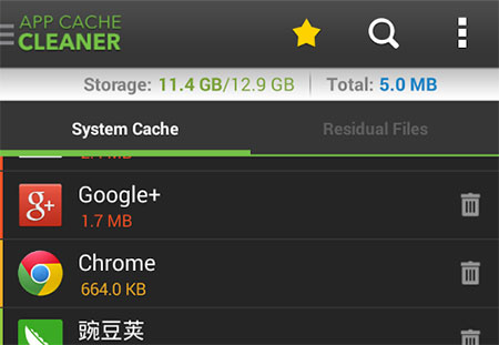 app-cache-cleaner