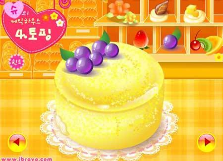 pasta-yapma-oyunu