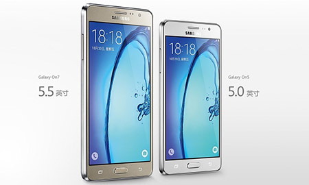 samsung-galaxy-on5-samsung-galaxy-on7