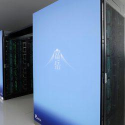 Süper Bilgisayar Fugaku